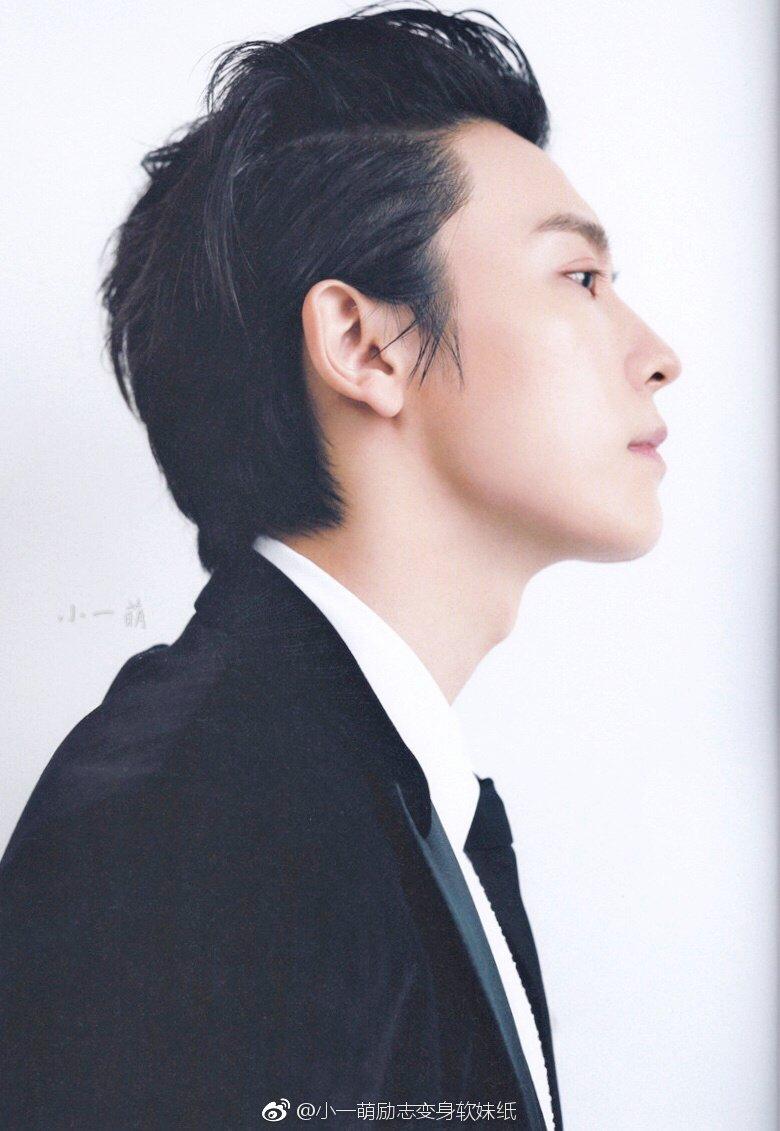 Lee Donghae Uploaded By Kulsoom Ghani On We Heart It