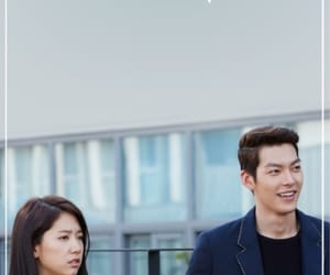 otp, the heirs, and wallpaper image