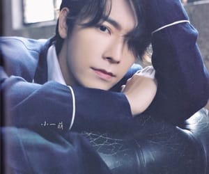 donghae, handsome, and super junior image