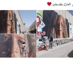 arab, arabic, and فلسطين image