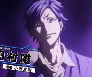 anime, yarichin, and yarichin bitch club image