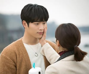 seo kangjoon and are you human too? image
