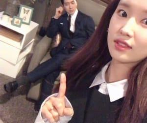 couple, are you human too, and Korean Drama image