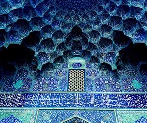 entrance, gateway, and iran image