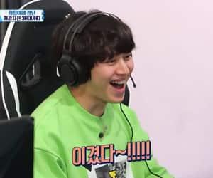 exo, kim heechul, and SJ image