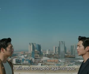Korean Drama, are you human too, and quote image