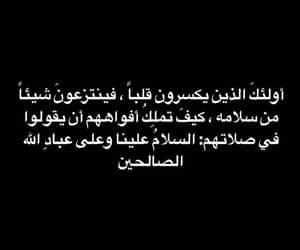 كسر خيبة الله image