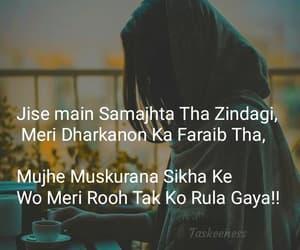 tumblr, urdu poetry, and urdu shayari image