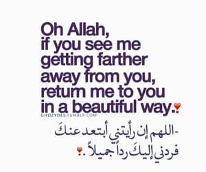 arabic and english image