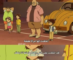 anime, مقتبسات, and detective conan image