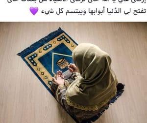 arab, arabic, and طفلة image