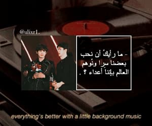 edit, chanyeol, and تشانيول image