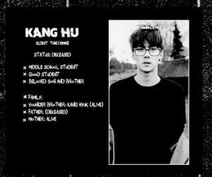 aesthetic, korean boy, and sehun image