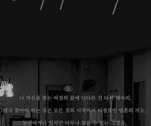 black and white, kim seokjin, and epiphany image
