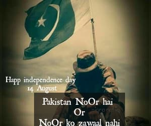 pakistan, 14 august, and happy independence day image