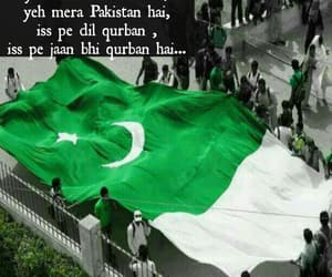 pakistani, 14th august, and 14 august image