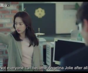 Angelina Jolie, korean, and lol image