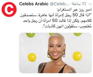 50, Amber Rose, and ﻋﺮﺑﻲ image