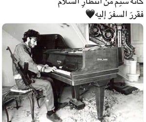 arab, arabic, and سﻻم image
