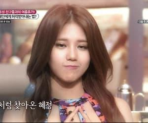gif, fnc, and hyejeong image