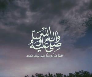 friday, islam, and tumblr image