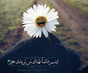 ﺍﻗﺘﺒﺎﺳﺎﺕ and بالعربي image