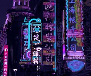 japan, light, and purple image