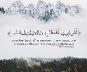 allah, god, and duaa image
