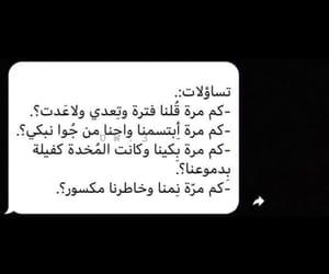 Image by رمزيات Ramzeat