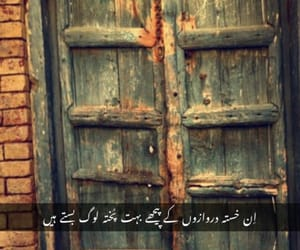 Lahore, pakistan, and qoutes image