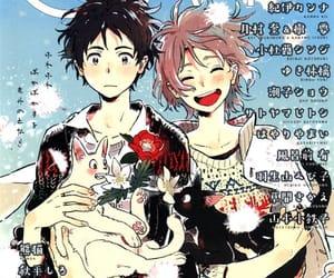 anime, yaoi, and kii kanna image