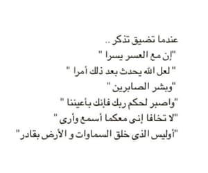 إسﻻميات and راق لي image