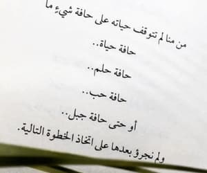 كلمات, مٌنَوَْعاتْ, and ٌخوَاطِرَ image