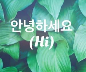 korean and hangul image