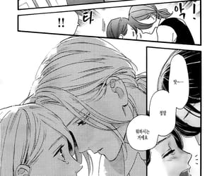 manga, monochrome, and sensei image