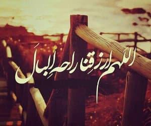 Image by amanimina3