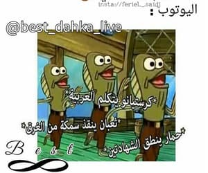 xD, mdr, and hhhhh image