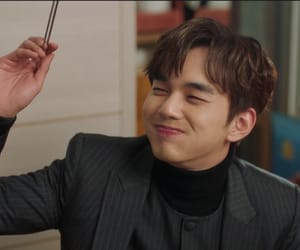 kdrama, seungho, and i am not a robot image