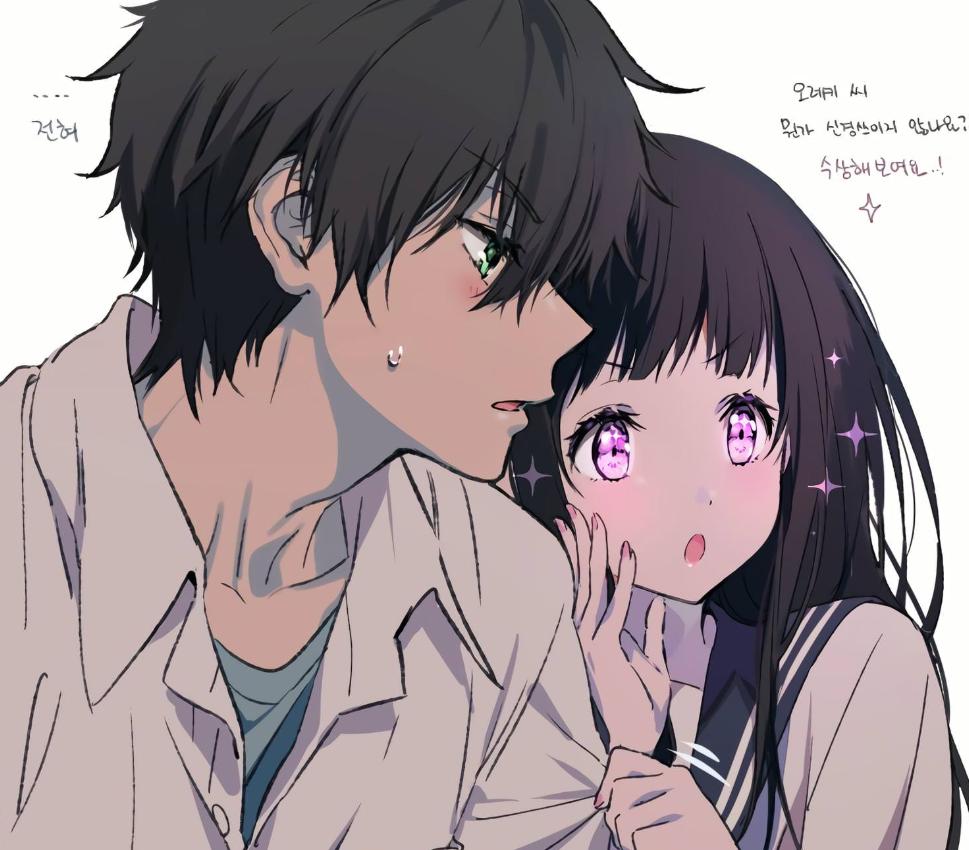 Cute Anime Couple Shared By Cassou Desu On We Heart It