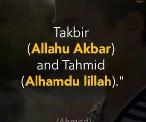 hadith and dhul hajj image