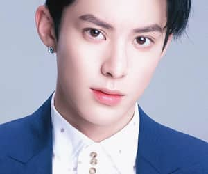 F4, dylan wang, and meteor garden image