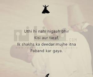pakistani, kahani, and urdu image