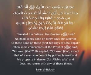 reminders, hadith, and dawah image