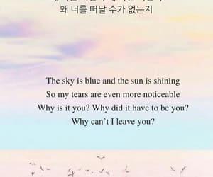 army, i need you, and korea image