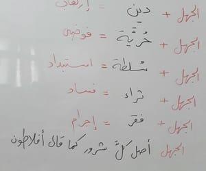 الحياة and lamatar image
