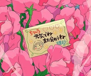 flowers, ghibli, and le voyage de chihiro image