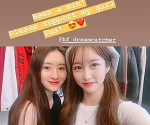 coco, DC, and dreamcatcher image