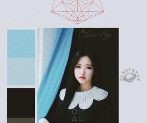 kpop, wallpaper, and lockscreen image