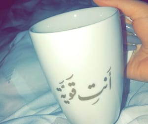 coffee, snapchat, and ﻋﺮﺑﻲ image