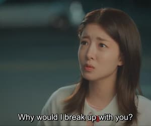 Korean Drama, welcome to waikiki, and quote image